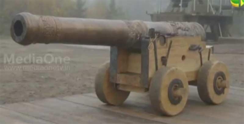 Apparence des fûts de canon Bronze3